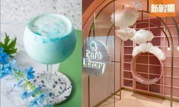 沙田Cafe Library粉紅主題 3大打卡位 歎人氣牛角包窩夫甜品+流心蛋焗蟹蓋飯 |區區搵食