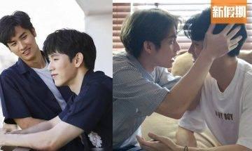 泰國男男劇當道!9套必睇純愛劇!GMM 4大CP代表作《因為我們天生一對》、《一年生》|網絡熱話