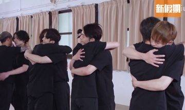 《調教你Mirror》第十集!Jer、AK解開新人獎心結 全體互相擁抱爆喊!成員破冰感情升溫 |網絡熱話
