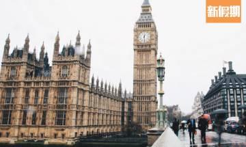 英國出廣告挖護士 7大福利:27日大假+免費機票+住宿