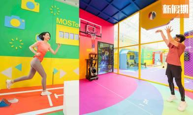 馬鞍山新港城「MOST FUN 運動電競挑戰站」必玩4款運動電競遊戲+5大巨型3D 打卡位|香港好去處