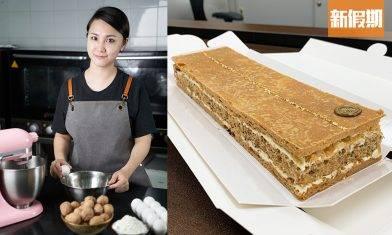 Mille hk「一專」港式合桃千層餅 多位名人都讚 專注只賣3款口味:原味+⽵炭朱古⼒+海鹽焦糖味|外賣食乜好