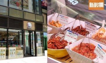 新世界韓國食品 北角開超巿!36個新張優惠+6大品牌韓國美食:即包飯卷/BANCHAN醃菜/直送韓國零食|超巿買呢啲
