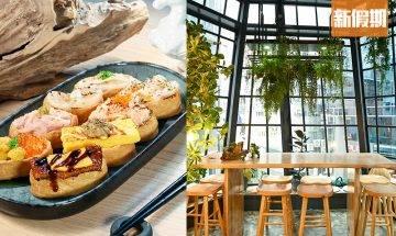 「為食龍」搬址中環 開設2層高4,000呎日光餐廳 招牌壽皮壽司系列+全新卷物/丼飯/甜品小食|區區搵食