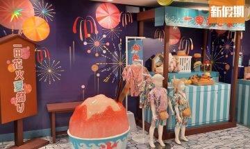 一田百貨沙田店花火祭:新品零食減價+12個優惠+$50現金劵+3大日本慶典打卡位|飲食優惠