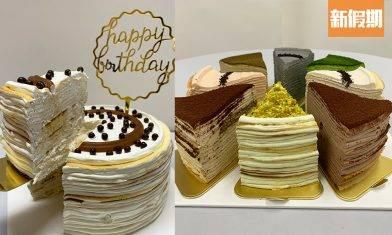 cc bakery網店0.01cm超薄千層蛋糕大熱! 1年超過500個好評 18款口味:日本焙茶+Tiramisu+泰式奶茶|外賣食乜好
