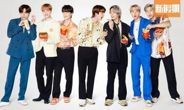麥當勞BTS防彈少年團推The BTS Meal香港開售!韓式甜辣醬麥樂雞+BTS幕後花絮+成員閃卡|飲食熱話
