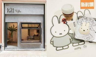 Stephy鄧麗欣主理1011 TEABAR Pop Up Store聯乘Miffy進駐利東街 限時Miffy套餐+果咖特飲|區區搵食