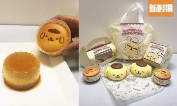 唐記包點出布甸狗系列!3D爆餡奶皇包+超滑焦糖布丁燒+期間限定卡通包裝及禮盒|新品速遞