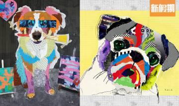 【放狗好去處】首個狗狗現代藝術館《愛犬.美術館》 登陸北角!4大主題展館:50幅畫作+小型影院+波波池 |香港好去處