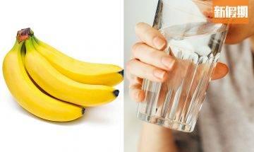 未熟香蕉會導致便秘!中醫拆解4大便秘類別+5種容易造成便秘食物|好生活百科(新假期APP限定)