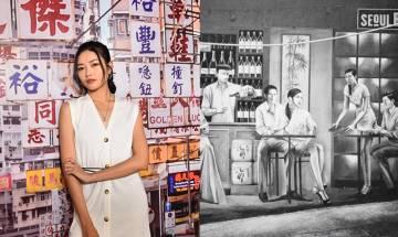 【影相好去處】香港9個壁畫打卡位!民初懷舊風+西貢巨型壁畫街+1000米街頭壁畫|香港好去處(新假期APP限定)