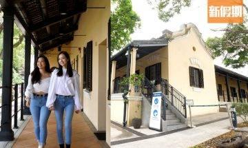 大埔綠匯學苑文青一日遊!百年歷史古蹟打卡+歐陸庭園風Staycation|香港好去處