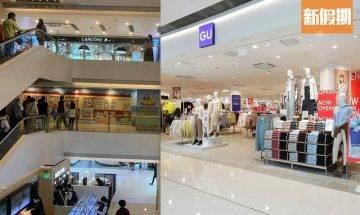 GU 屯門11月將開店!佔地過萬呎+開幕限定禮遇!屯門市廣場變「迷你日本」|購物優惠情報