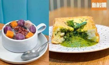 「等等HEA」 九龍城台式餐廳推任食放題 $168起食40款掃街小食:流心蛋餅+蚵仔煎+鹽酥雞+滷肉飯|自助餐我要