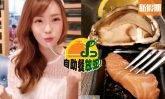 放蛇試食Hotel Icon法國生蠔自助餐  任食爆膏龍蝦+鵝肝+榴槤甜品|自助餐放蛇(新假期APP限定)