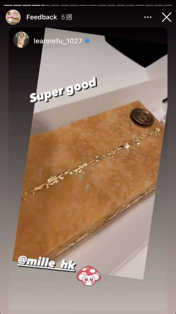 模特兒兼陳柏字老婆符曉薇曾力讚Mille 的千層餅。
