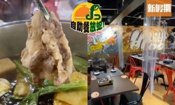 放蛇試食JK Brother's $88火鍋放題  任食2小時花膠+韓式料理+必試人氣流心牛角包|自助餐放蛇(新假期APP限定)