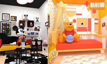 九龍灣Megabox開22呎高超大型迪士尼主題屋!5大夢幻打卡場景+Marvel珍藏模型展+體感夾公仔機|香港好去處