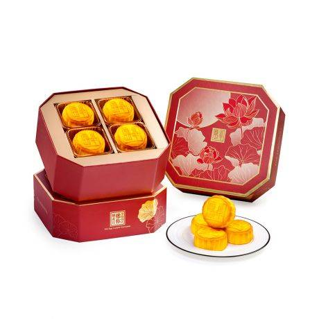 迷你奶黃月餅 – 八個(8)(圖片來源:半島酒店)