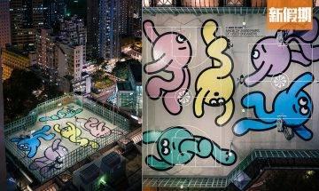 全港首個Nike Grind藝術籃球場石籬開幕!2萬對舊運動鞋製成 巨型彩繪打卡位+Nike Grind環保回收計劃 即睇詳情|香港好去處