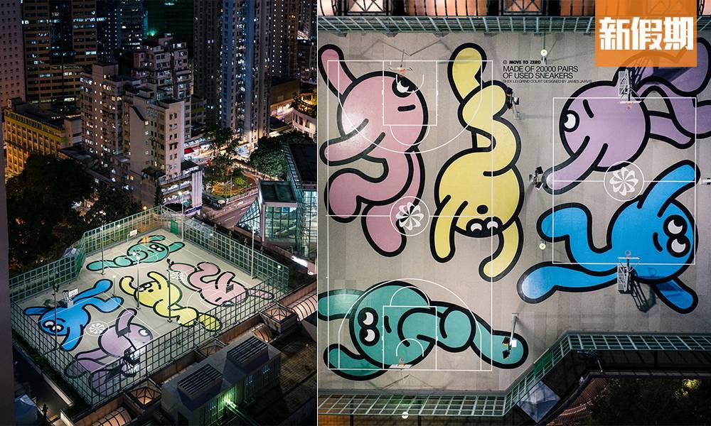全港首個Nike Grind藝術籃球場石籬開幕!2萬對舊運動鞋製成 巨型彩繪打卡位+Nike Grind環保回收計劃 即睇詳情 香港好去處