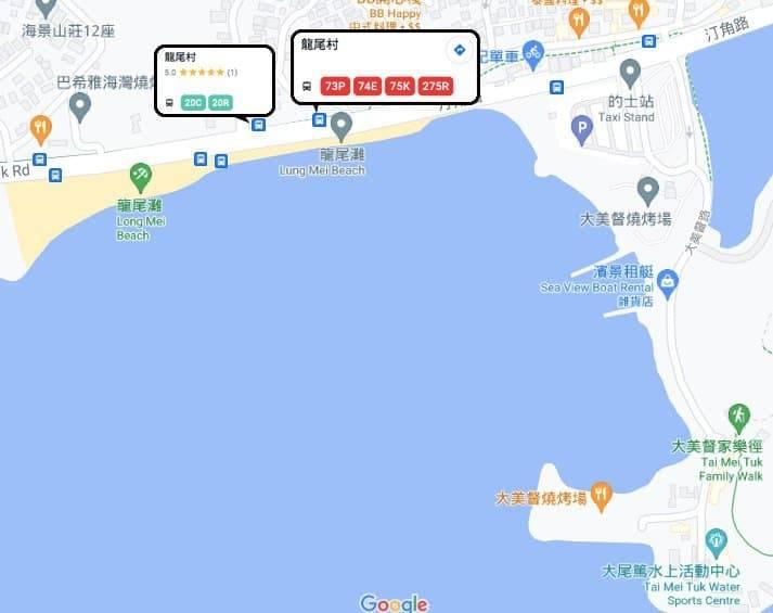 (圖片來源:Google Maps)