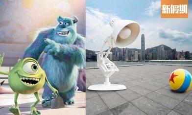 海港城將開香港首個Pixar Fest慶祝彼思動畫35周年!12個大型打卡位+神還原經典電影場景|香港好去處