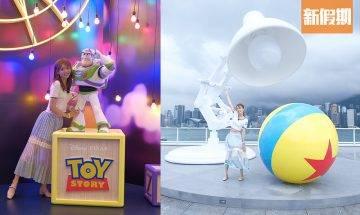 海港城Pixar Fest開幕!12個經典電影場景打卡位 Toy Story/怪獸大學/Inside Out|香港好去處