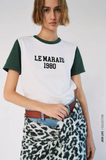 標語T恤 特價 (原價)(圖片來源:ZARA)