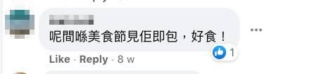 近期受到香港燒賣關注組力捧,有組員表示早在美食節時已看到店主即包燒賣,很吸引。(圖片來源:Facebook群組@香港燒賣關注組)