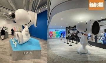 銅鑼灣時代廣場開Snoopy期間限定店 免費入場!必打卡3米高Snoopy+限量藝術雕塑展覽+CASETiFY獨家聯乘 即睇詳情 香港好去處
