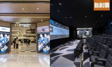 大埔終於有戲院!嘉禾大埔戲院2021年第3季開幕 15,000呎+400個座位+D-BOX動感座位|香港好去處