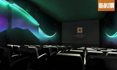 大埔終於有戲院 戲票最平$40!嘉禾大埔正式開幕 北極光+冰山影院/15,000呎+400個座位+D-BOX動感座位 即睇詳情|香港好去處