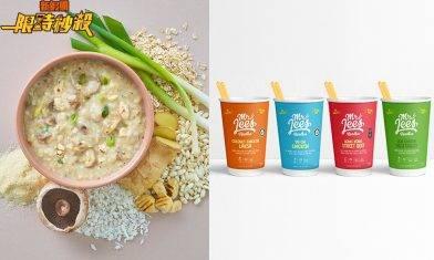 【限時秒殺】Food Benefit 免費送Mr. Lee's Noodles無味精杯麵套裝!限量50份|購物優惠情報