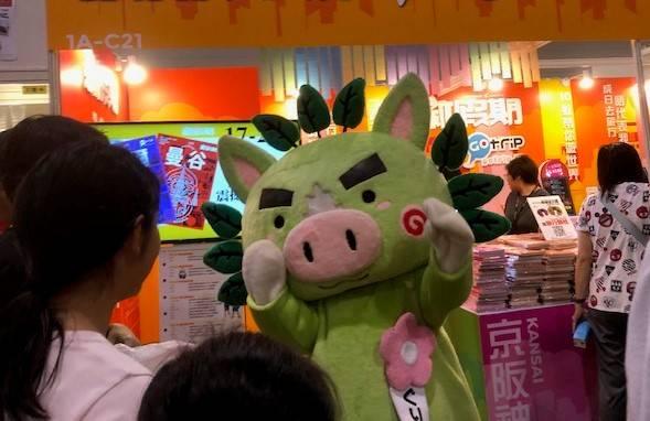 【限時秒殺】香港貿發局免費送書展入場券 限量200張! 購物優惠情報