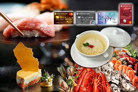 今期用恒生信用卡食盡名廚獨家優惠、米芝蓮餐廳、人氣自助餐及中西日多國美饌。(圖片來源:相關機構)