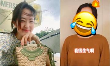 唐詩詠零濾鏡驚變大媽 遭內地網民嫌棄:女神不再﹗