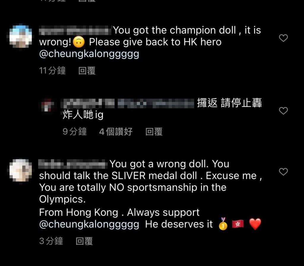 不少網民轟炸格羅素IG,指他沒有體育精神,應盡快把金牌公仔交還香港英雄張家朗。(圖片來源:連登)