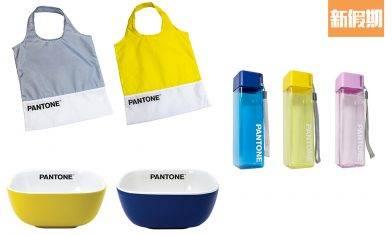 7-Eleven聯乘PANTONE推生活用品!超實用! 帆布袋 / 陶瓷碗 / 迷你櫃桶 |購物優惠情報