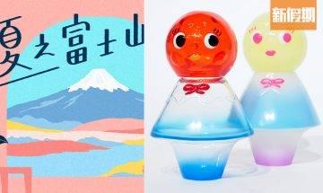 Pinkoi 富士山造型好物!超過2,000款 + 必搶限量聯乘「富士珊子」玩具!|購物優惠情報
