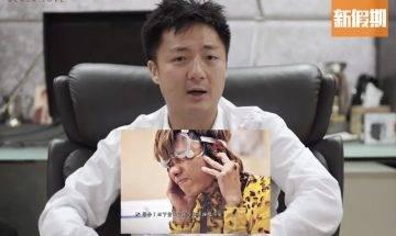 鍾培生拍片舉證「短人叻過高佬」 公開揶揄193@ERROR:唔應該存在嘅人類