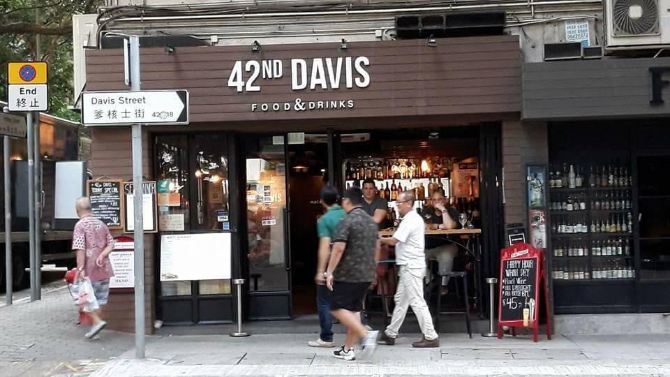 西環42nd Davis(圖片來源:42nd Davis)