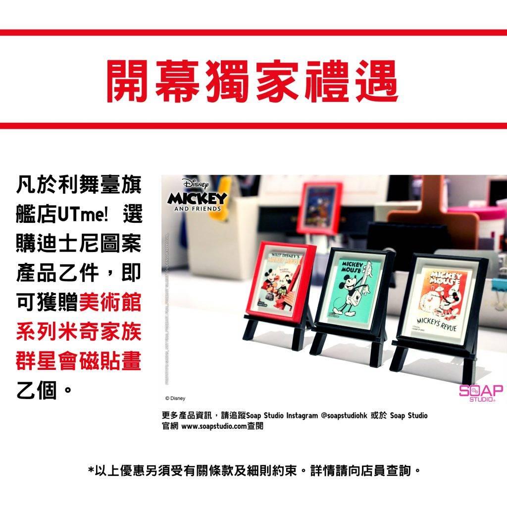 購買指定數量,更會隨機贈送磁貼。(圖片來源:官方圖片)