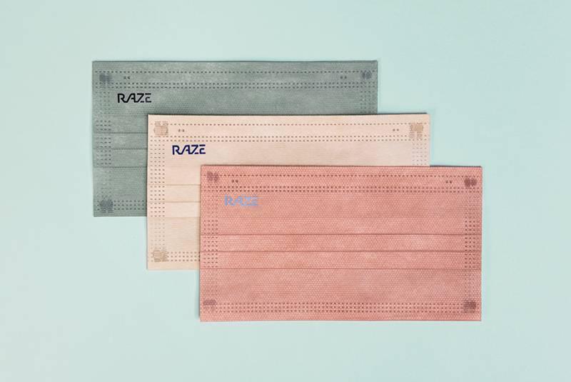 RAZE全新夏日「水彩系」口罩,一共有3款新色選擇,包括型格薄荷綠、氣質淡柔粉同清新泡沫啡(圖片來源:官方圖片)