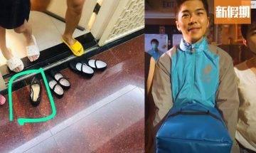 鞋放走廊門口有冇錯?港媽投訴鞋被外賣員踢走 嬲爆表示會追究到底!|網絡熱話