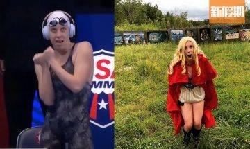 美國游泳女將奧運比賽前喪跳Kpop女團舞!拍子超準+對足口型 網民:激似Lady Gaga! |網絡熱話