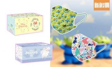 7-Eleven預購站開訂!香港官方首發 超可愛迪士尼口罩系列 繽紛三眼仔/Frozen/愛麗絲/美人魚+日本直送當造水果蜜瓜/香印提子|購物優惠情報