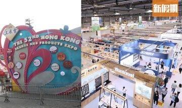 2021工展會購物節8月開鑼!260個攤位+可用消費券 免費接駁巴士/入場門票/日期時間/地點懶人包|香港好去處