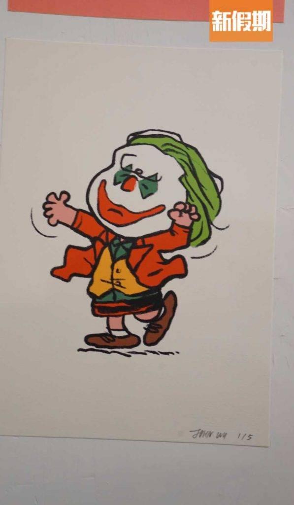 深水埗《食花生世代》作品展 本地藝術家另類二創 致敬《花生漫畫》 內附地址及詳情|香港好去處